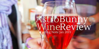 Astro Bunny Pétillant Naturel Adelaide Hills 2015 Wine Tasting Review